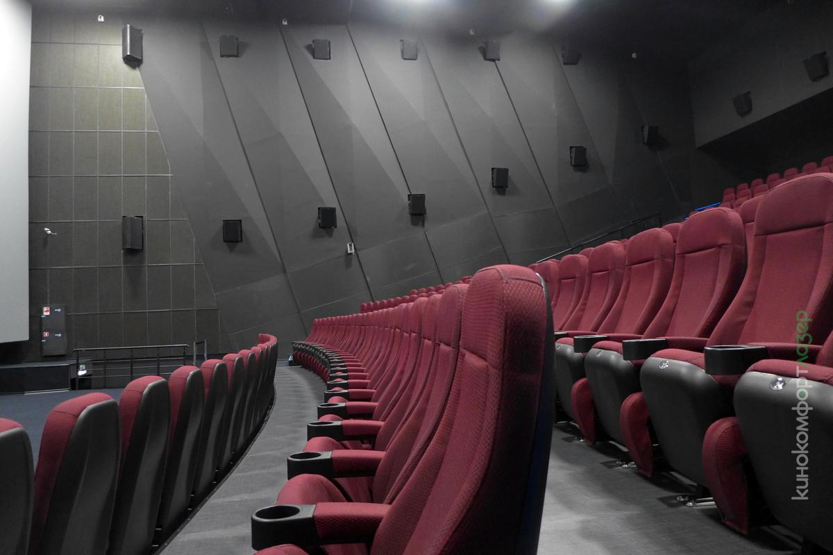 человек находится кинотеатр в мегагринн курск фото предлагаю прогуляться